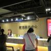 台北駅の新光三越で両替 レートや営業時間は?場所はどこ?