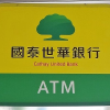 台湾でクレジットカードキャッシング方法!ATM手数料とできない理由